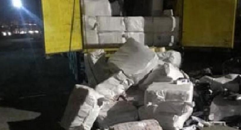 71 Bin Paket Sigara Ele Geçirildi