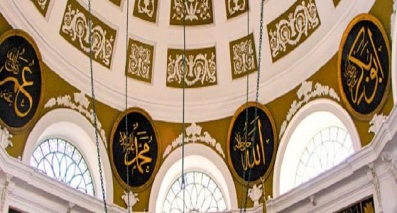 Camilerde Neden Halife İsimleri Vardır