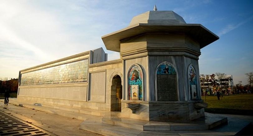 Dede Korkut UNESCO Dünya Mirası Listesinde
