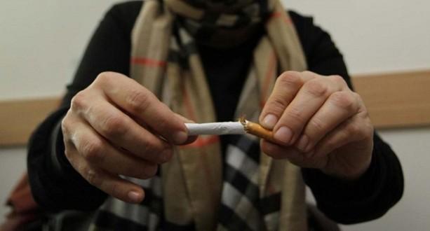 Sigarayı Bıraktıran Proje